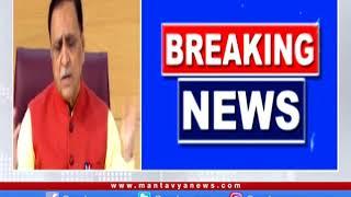 Surat: 201 કરોડના પ્રોજેક્ટોનું CM કરશે ઇ-લોકાર્પણ | CM |