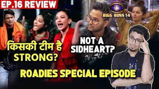 Bigg Boss 14 Review EP 16 | Kis Senior Ki Team Hai Strong?, Kon Honge Confirmed Contestants | BB 14