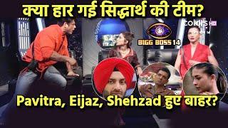Bigg Boss 14: Kya Eijaz, Pavitra Aur Shehzad Hue Beghar? | Social Media Par Udi Afwae