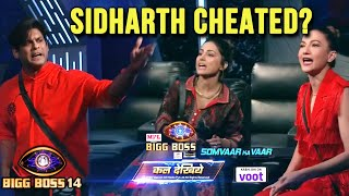 Bigg Boss 14: Did Sidharth Shukla Team CHEATED In Game Over Task, Hina Gauhar ANGRY