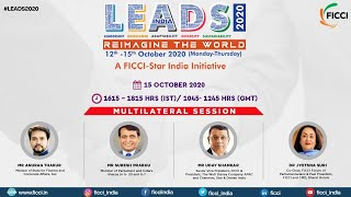 #LEADS2020: Reimagining a Glocal Ecosystem