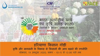 CII Agro & Food Tech 2020: Kisan Goshthi on Development of Horticulture value chains
