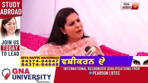 Exclusive: Amritsar में NRI लड़की से छेड़छाड़ मामला,नामजद आरोपी की पत्नी ने NRI लड़की पर ही लगाए आरोप