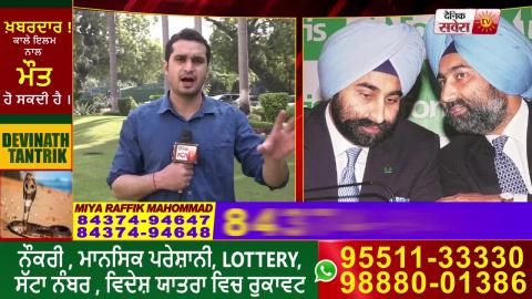 Breaking: Fortis Healthcare के Ex-Promoter Malwinder और Shivinder Singh की Property होगी निलाम