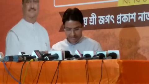 BJP MP LIVE