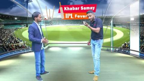 #IPL Fever With Sandip Dey