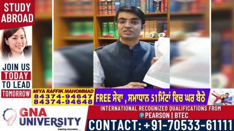 Jaivir Shergill ने केंद्र के कानूनो के खिलाफ़ Punjab Vidhan Sabha मे पेश संशोधन बिल को बताया ऐतिहासिक