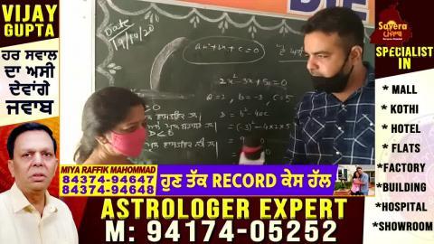 Hoshiarpur 'ਚ ਵੀ ਖੁੱਲ੍ਹੇ Schools, Punjab Govt. ਦੀਆਂ Guidelines ਦਾ ਰੱਖਿਆ ਜਾ ਰਿਹਾ ਪੂਰਾ ਧਿਆਨ