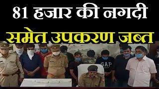 Jhansi News | 81 हजार की नगदी समेत उपकरण जब्त, IPL का सट्टा लगाते एक दर्जन गिरफ्तार | JAN TV