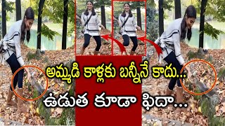 Pooja Hegde Playing With Squirrel In The Forest | Pooja Hegde Funny Jumps Like Squirrel |TopTeluguTV