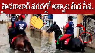 Horse Riders helps people in flooded areas in Hyderabad | Heavy Rains after in Hyderabad Latest News