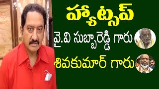 Hero Suman About TTD Chairman Y.V Subba Reddy and Yuga Thulasi Chairman Shivakumar | Top Telugu TV