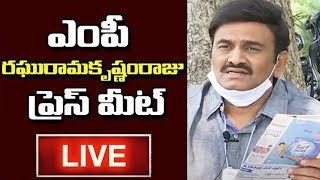 MP Raghu Ramakrishna Raju Press Meet LIVE | AP CM Jagan Politics | Racha Banda