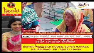 SSVTV SPECIAL REPORT LIVE 20-10-2020