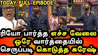BIGG BOSS TAMIL 4|20th October 2020|17th FULL EPISODE|DAY 16|BIGG BOSS 4 TAMIL LIVE|Rio Worst Acting