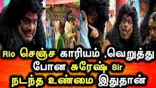 BIGG BOSS TAMIL 4|20th October 2020|PROMO 4|DAY 16|BIGG BOSS 4 TAMIL LIVE|Rio And Suresh Fight