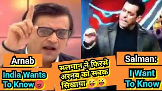 Salman Khan Ne Firse Arnab Goswami Ko Indirectly Chetawni Di Bigg Boss 14 Ke Set Par, Janiye Kaise
