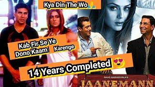 Salman Khan And Akshay Kumar Starrer Jaaneman Completes 14 Years