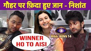 Bigg Boss 14: Gauhar Khan Ki Personality Par Jaan Aur Nishant Hue Fida | BB 14 Update