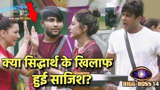 Bigg Boss 14: Kya Sidharth Shukla Ko Harane Hina Aur Gauhar Ne Milaya Haath? | GAME OVER Task