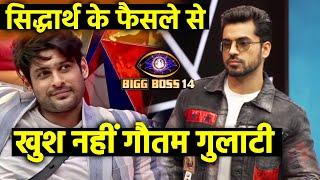Bigg Boss 14: Gautam Gulati NOT Happy With Sidharth's Decision To EVICT Sara Gurpal