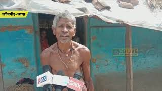 पैराडोर रस्सी बनाना इस गांव का पुश्तैनी धंधा बन गया है cglivenews