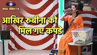 Bigg Boss 14: Rubina Dilaik Ko 16 Dino Baad Aakhir Mil Gaye Kapde   Live Feed Update