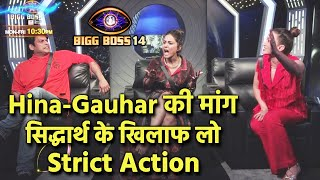 Bigg Boss 14: Hina Aur Gauhar Demands Strict Action Against Sidharth In Game Over Task