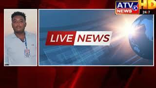 माडा  इको पार्क की व्यवस्था जमीनी स्तर पर प्रशासनिक अधिकारियों को ध्यान देने की है जरूरत ATV News