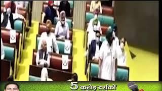 पंजाब में कृषि बिलों के खिलाफ विधेयक पास