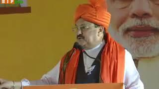 बिहार में ये माले, कांग्रेस और राजद का गठबंधन समाज को तोड़ने वाले और समाज में अशांति फैलाने वाले हैं।