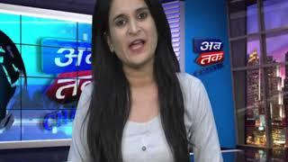 Abtak News   20-10-2020   Abtak Media
