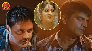 Ajay Beats Ravi Babu for His Sister Marriage | Savithiri Movie Scenes | Nara Rohith | Nanditha Raj