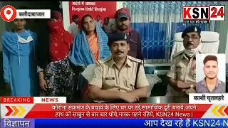 लापता किशोरी रायपुर से बरामद,पुलिस को मिली सफलता।