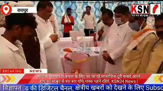 3 नवम्बर को निकलेगी सतनाम संकल्प सन्देश यात्रा,मंत्री गुरु रुद्र कुमार होंगे शामिल।