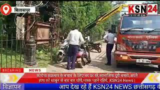 एक्शन में यातायात पुलिस,यातायात नियमो का उल्लंघन करने वालो के खिलाफ हो रही कार्रवाई।