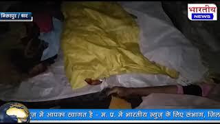निसरपुर में हुआ बड़ा हादसा तीन बाइक की आपस में हुई जबरदस्त भिड़ंत जिसमें 4 की मौत 5 घायल.. #bn #mp