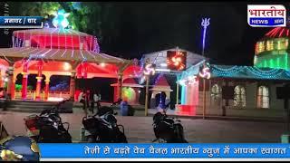 मां हरसिद्धि का मंदिर पौराणिक कथाओं के अनुसार पांडव काली नियम मंदिर पांडवों के द्वारा निर्मित है...