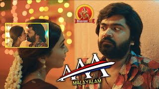Shriya Impressed With Simbu | AAA Malayalam Movie Scenes | Tamannaah