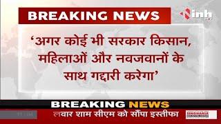 MP News || By-Election 2020 Jyotiraditya Scindia ने दिखाए तेवर - ये चुनाव BJP-Congress का नहीं है
