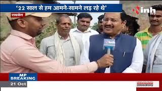 Madhya Pradesh News || BJP Leader Sudhir Yadav INH पर बोले - धीरे-धीरे हम लोगों के मन मिल रहे हैं