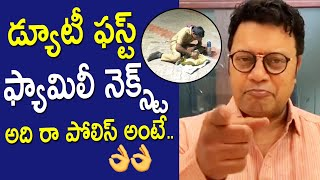 Actor Sai Kumar Great Words about Police | Police Commemoration Day 2020 | Top Telugu TV