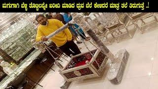Dhruva Sarja Purchases Silver Cradle For Baby || Meghana raj || Chiranjeevi Sarja