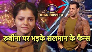 Bigg Boss 14: Rubina Dilaik Par Bhadke Salman Khan Ke Fans, SAMAN Comment Par Hua Bawal