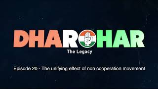 Dharohar Episode 20 | The Unifying Effect of Non-Cooperation Movement