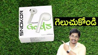 SNOKOR by Infinix iRocker Gods Unboxing Telugu