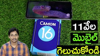 Tecno Camon 16 Mobile Unboxing Telugu