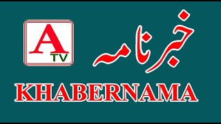 A Tv KHABERNAMA 20 Oct 2020