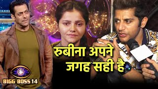Bigg Boss 14: Rubina Dilaik Ke Support Me Aaye Karanvir Bohra, Salman Khan Par Kaha Ye