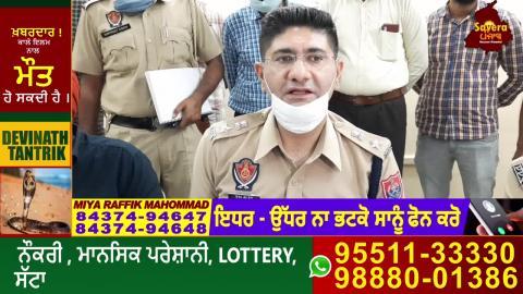 Bhawanigarh 'ਚ ਫਿਲਮੀ ਅੰਦਾਜ਼ 'ਚ ਲੁੱਟ ਕਰਨ ਵਾਲੇ Police ਨੇ ਕੀਤੇ ਕਾਬੂ